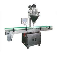 Quality Auger filler Automatic ice cream Powder filling machine for sale