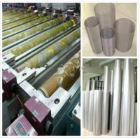 Buy cheap Wax Printing Textile Machinery Spare Parts Rotary Screen High Utilization Ratio from wholesalers