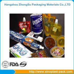 China Manufactroy bopp thermal lamination film packing on sale