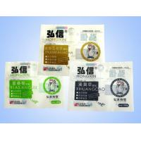Quality Waterproof Aluminum / Plastic Medicine Bags , high barrier Recycled Plastic Zipper Bag for sale