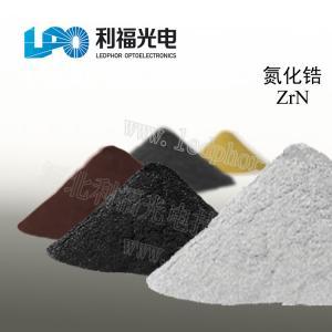 99.99% zirconium nitride nano/micro grade ZrN powder