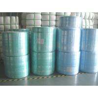 Quality green /blue/white ADL nonwoven fabrics for sale