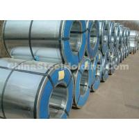 Quality Steel coil Steel coil for sale