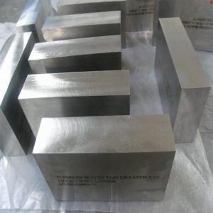 Quality Tzm Molybdenum Alloy Parts Deep-processing Parts for sale