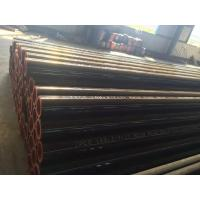 Quality Grade STE 210-7 Seamless Steel Pipe  ,  DIN 17172  Mild Steel Seamless Tube for sale
