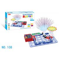China Electric Circuits Construction Building Blocks Toy / Diy Electronics Kits on sale