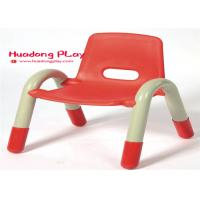 Buy Indoor Plastic Toddler Chair Long Term Use Easy Installtion Color  Customized At Wholesale Prices