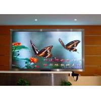 Quality Video electronic P7.62 Full Color LED Display Sign for Advertising for sale
