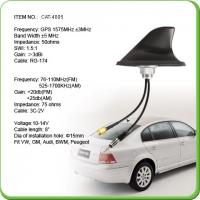 Quality 1575.42mhz Car GPS Antenna With 0.3M Sticker Magnetic Installation for sale