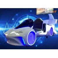Quality 1500 W Blue & White VR Car Racing / Virtual Reality Driving Simulator for sale