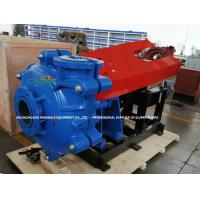 Quality Heavy Duty Slurry Pump, Rubber Lined Slurry Pumps for sale