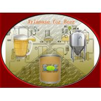 Quality Beer Brewing Xylanase Powder Fermented from Trichoderma Reesei Szym-XY150BE(TR) for sale