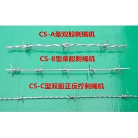 Quality Factory Price Automatic Double Strand Barbed Wire Making Machine (CS-A) for sale