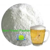 Quality 60% Crude Protein Brewers Yeast Animal Feed Fodder Yeast SYE-BE60 for sale