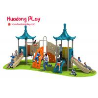 Quality Commercial Plastic Funny Style Indoor Playground Equipment Children Toys for sale