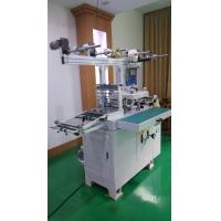 China CNC Control Automatic Industrial Fabric Die Cutting Machine / Label Die Cutter on sale