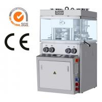 Buy 41 Stations Automatic Tablet Press Machine For Catalyzer Catalytic Agent Activator at wholesale prices