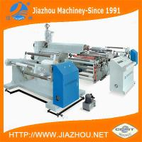 Quality Extrusion Coating Roll to Roll Lamination Machine for sale