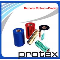 Buy cheap Barcode ribbon for date coding from wholesalers