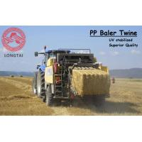 Quality UV Stabilized Square Or Round PP Baler Twine 130 Meter / 9kg Yellow Color for sale