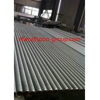 Quality API steel, seamless steel pipe for sale