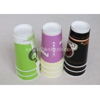 Quality 480ml Disposable Double Wall Paper Cups Custom Printing OEM / ODM Services for sale
