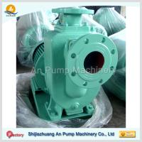 Quality electric motor clean water self priming pump for sale
