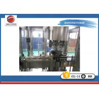 Automatic Glass Bottle Filling Machine Stainless Steel Large Capacity Adjustable Speed