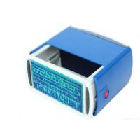 China Rubber Self Inking Stamp on sale