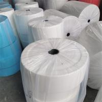 Quality BFE 95% Melt Blown Cloth Nonwoven Face Mask Material In Stock Filter for sale
