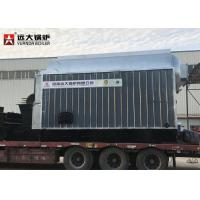 Buy cheap 150 Hp Small Biomass Boiler Palm Fuel Fired Boiler For Palm Oil Production from wholesalers