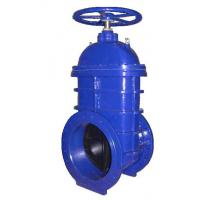 Buy Actuated EPDM / NBR Resilient Seated Bolted Bonnet Gate Valve / Water Gate Valves at wholesale prices