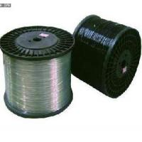 Buy cheap Polyester Wire from wholesalers