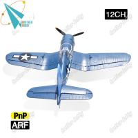 China F4U Corsair 12CH Electric EPO foam RC airplane propeller plane on sale