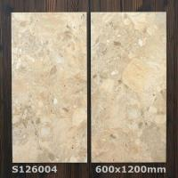 Buy cheap 600x1200MM Modern Stone Marble Design Cheap Price Inside Floor Mixed Pattern from wholesalers