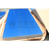 Quality 1050 1060 1100 Aluminium Sheet Plate 5mm Thickness High Weather Resistance for sale