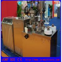 China ZS-1 pharmaceutical suppository forming, filing and sealing machinery on sale