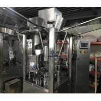 Buy cheap Easy Operate Automatic Packaging Machine NJP-800 Automatic capsule filling from wholesalers