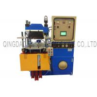 Quality 3RT Mold Open Hydraulic Molding Machine / Rubber Vulcanizing Press Equipment for sale