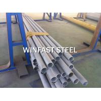 China Structure 15MM Stainless Steel Pipe Seamless ASTM A213 Standard  on sale