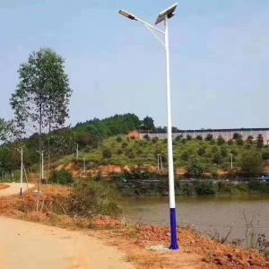 Buy cheap Smart Solar Parking Lot Lights , Solar Powered Street Lights 7M Single Arm Pole from wholesalers