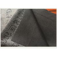 Quality Gray Knit Jacquard Fabric With Oracle Bone Inscriptions , Woven Jacquard Fabric for sale