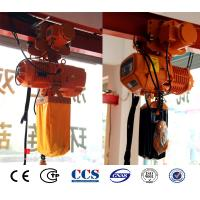 Buy cheap 2 ton 10 ton Electric Chain Hoist Lift Block Manufacturer Block Pulley Hoist from wholesalers