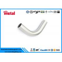"""Quality Nickel Alloy Seamless Steel U Fin Tube 825 1/2"""" SCH40 U Bend Pipe Hot Rolled for sale"""