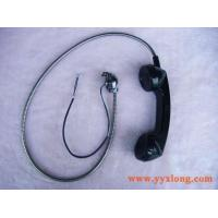 Quality telephone accessories for sale