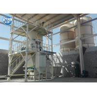 Quality 2020 New Product Dry Mortar Plant  With PLC Controlling System for sale