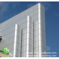 Buy cheap Metal Aluminum Solid Panel Wall Facade Cladding from wholesalers