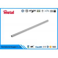 """Buy cheap Cracking Resistance Super Duplex Stainless Steel Pipe ASTM ASME A182 F53 2507 2"""" from wholesalers"""
