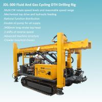 Quality High Efficiency Non-coring Water Well Drilling DTH Drilling Rig for sale