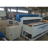 Quality Railway Mesh / Construction Mesh Welding Machine High Speed Mesh Cutting System for sale